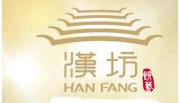 hanfang