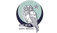 bonybed