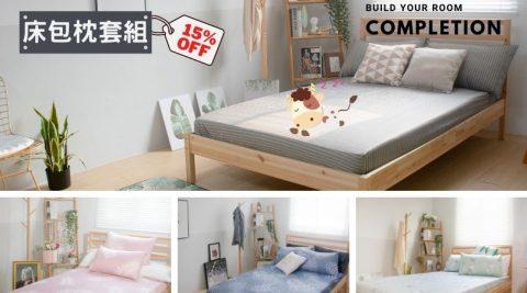 Bony Bedding